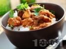 Рецепта Пилешки хапки с доматен сос и ориз